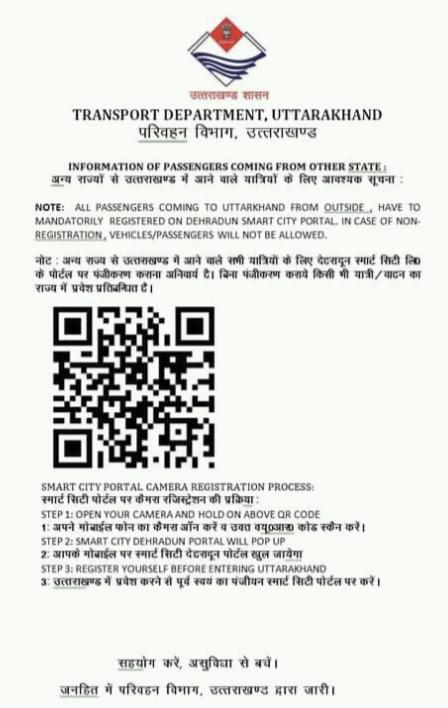 Uttarakhand QR Code