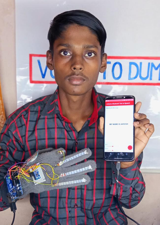 Uttarakhand, Dehradun, KV IMA Dehradun, Student Mobile App, Ayush Bamniya, Success Story
