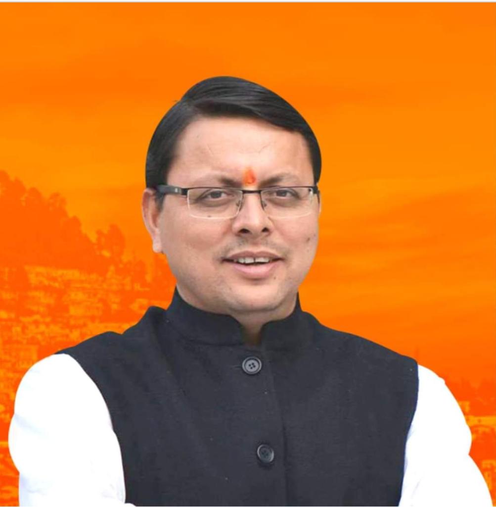 Uttarakhand cm pushkar singh dhami