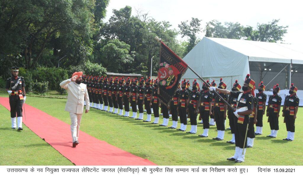 Uttarakhand new governor
