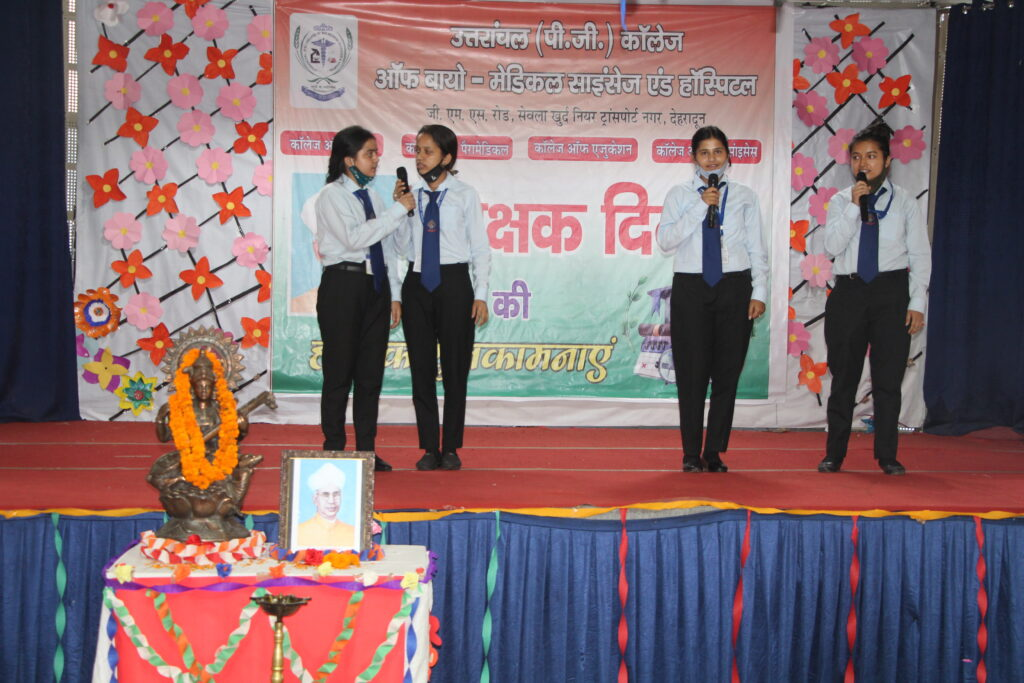 Uttaranchal pg college