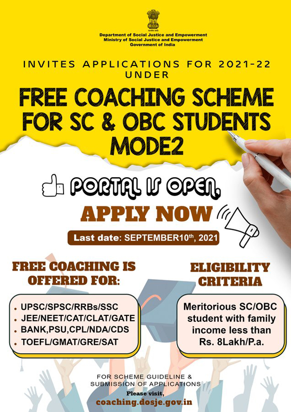 NEET, JEE, NDA, CDS, UPSC, Banking, SSC, CLAT, CAT, GATE, GMAT, SAT, Free Coaching, Ministry of Social Justice and Empowerment, free coaching in india, sc free coaching, obc free coaching