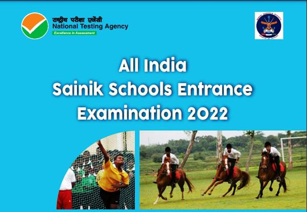 sainik school admission MM