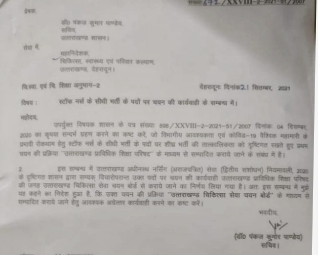 uttarakhand nurse bharti order